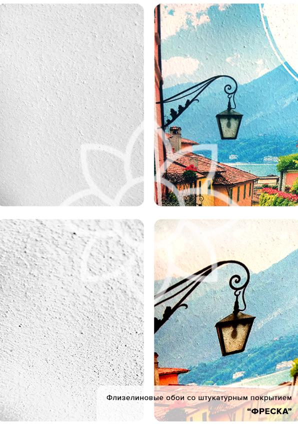 Фотообои с эффектом фрески