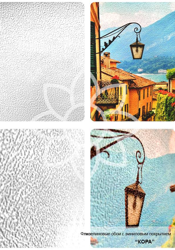 Фотообои с покрытием кора